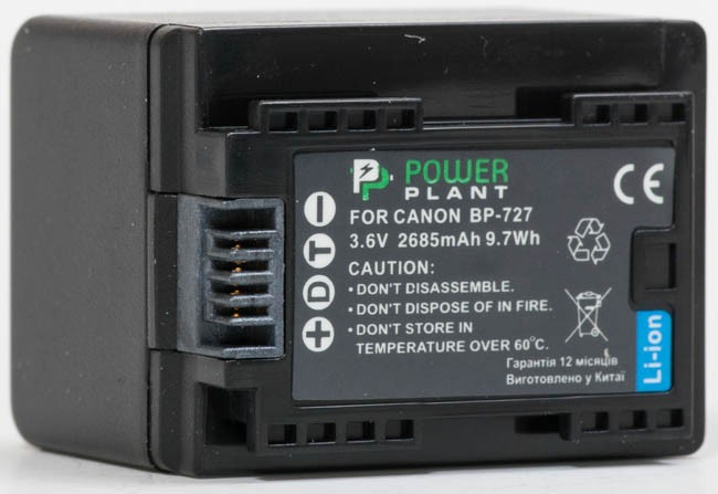 Aккумулятор PowerPlant Canon BP-727 chip
