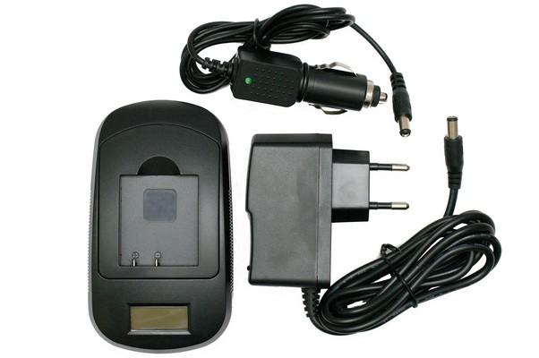 EXTRA DIGITAL BN-VM200U (LCD) для JVC (аналог JVC AA-V200, AA-V200U)
