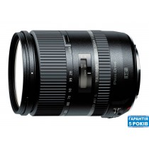 Tamron AF 28-300mm F/3,5-6,3 Di VC PZD для Sony