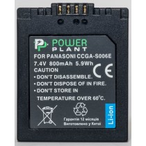 Aккумулятор PowerPlant Panasonic S006E