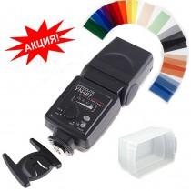 Yongnuo Speedlite YN-467 i-TTL for Nikon