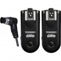 Набор радиосинхронизаторов Yongnuo RF-603N1 II для Nikon