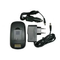 EXTRA DIGITAL DMW-BMB9 (LCD) для Panasonic (аналог Panasonic DE-A84B, DMW-BTC4)